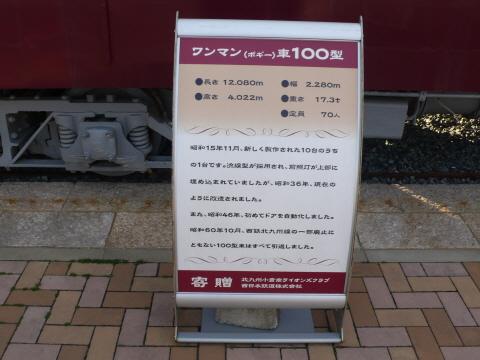 サイズ変換_P1030880.JPG