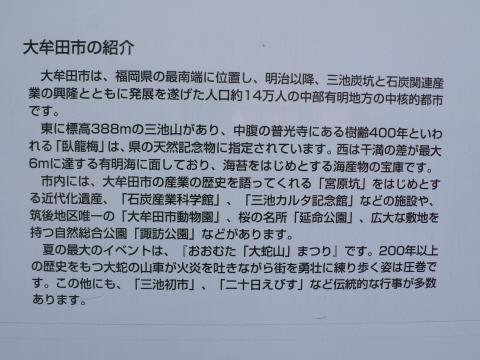 サイズ変換_P1040767.JPG