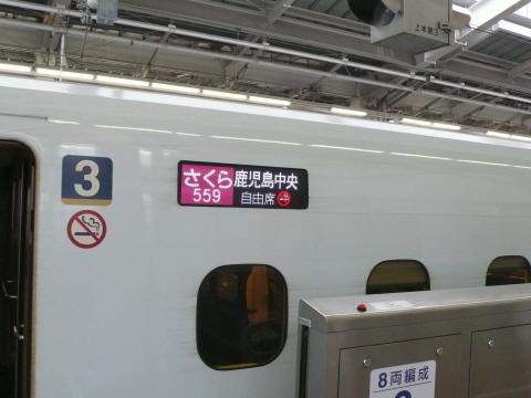 サイズ変換_P1050354.JPG