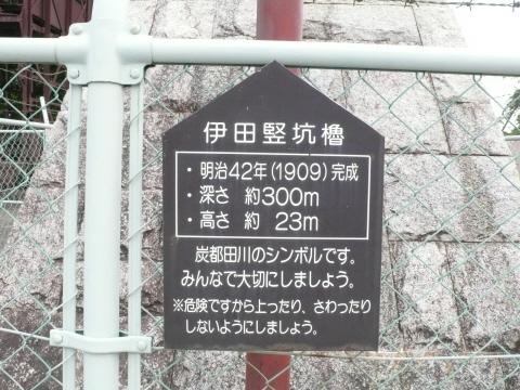 サイズ変換_P1050501.JPG