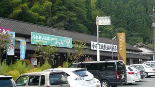 tsuzumi.jpg